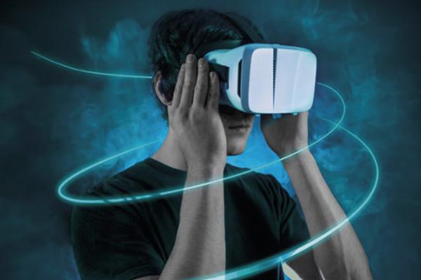 La Realidad Virtual 1